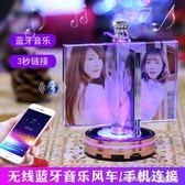 生日禮物女生 送女友老婆閨蜜浪漫結婚紀念日diy訂製韓版創意igo   蜜拉貝爾