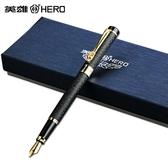 hero英雄鋼筆 美工筆練字書法辦公用定制LOGO免費刻字(禮物) 快速出貨