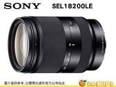 @3C 柑仔店@ SONY SEL18200LE 18-200mm F3.5-6.3 LE E接環 台灣索尼公司貨
