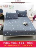 床單床包單人床笠單件 保護套床罩床墊套子棕墊純色床單防塵罩1.8m床1.5雙11最後一天八折