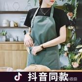 高檔ins圍裙全棉防水廚房奶茶咖啡店餐廳美甲韓版時尚工作服男女 ciyo黛雅