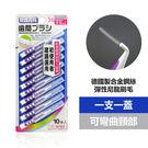 奈森克林 牙間刷0.5mm-SSSSS(10支/卡)
