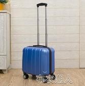 18寸小型行李箱拉桿箱女輕便迷你登機箱卡通可愛旅行箱小號 【極速出貨】