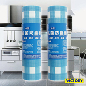 【VICTORY】抗菌防塵防蟲櫥櫃墊(6入) #1134006