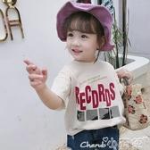 兒童T恤【兩件】2020夏裝新款韓版女童大字母短袖女童T恤兒童洋氣寶寶可愛上衣潮 小天使