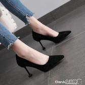 高跟鞋 貓跟鞋尖頭黑色高跟鞋職業絨面中跟細跟單鞋百搭工作鞋女【小天使】