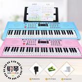 數字鍵多功能61鍵教學電子琴兒童初學者成人入門演奏 露露日記