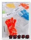 古意古早味 黏黏手 (5個裝) 懷舊童玩 黏玻璃 腳掌 手掌 造型 黏黏腳 好玩有趣