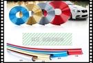 【車王小舖】Santa Fe ix45 i10 Sonata 鋁圈 輪框 輪圈 裝飾條 保護條 防撞條 電鍍