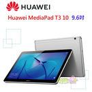 Huawei MediaPad T3 10 9.6吋 ◤0利率,送專用皮套+保護貼◢ 高通425 LTE版 (2G/16G)
