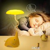 觸摸式充電小夜燈臥室床頭帶遙控可調光夜間哺乳嬰兒餵奶護眼台燈  極有家