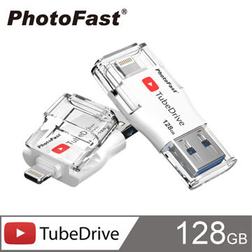 【G2 STORE】PhotoFast TubeDrive 蘋果隨身碟128G  (iphoneX、iphone 8 適用 )