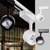 [吉客家居] 軌道燈 簡約軌道燈 中 金屬烤漆造型時尚後現代工業餐廳民宿咖啡館居家D