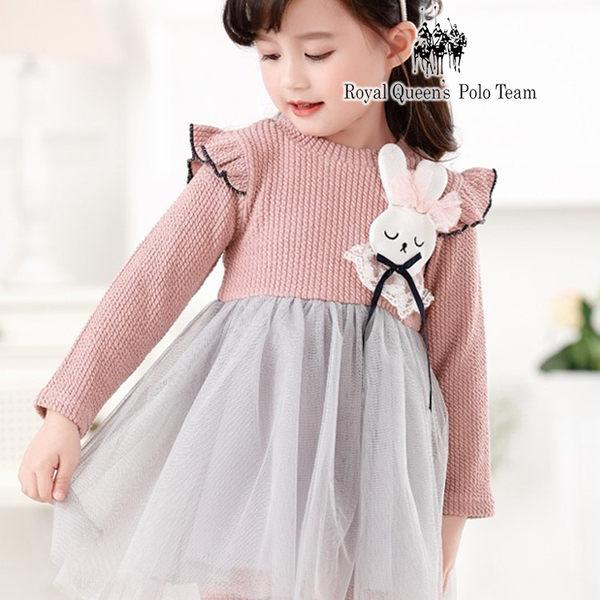 立體兔子粉色坑條針織長袖網紗蓬蓬裙連身洋裝 RQ POLO 小童秋冬款[85185]