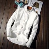 襯衫 白襯衫男士長袖修身正韓潮流加絨刷毛加厚保暖襯衣青少年學生打底寸衫