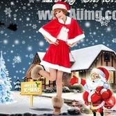 聖誕節服裝成人coc女生演出裙子披肩兒童斗篷派對套裝【聚可愛】