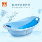 嬰兒浴盆 寶寶洗澡盆新生兒環保蛋形攏溫兒童浴盆 QG1911『優童屋』