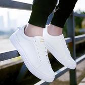 8折免運 春季小白鞋男士透氣休閒板鞋男生正韓潮流百搭運動白色男鞋子