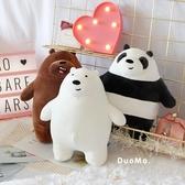咱們裸熊公仔毛絨玩具趴趴北極熊三只賤熊熊貓公仔大白熊搞笑抱枕   蘑菇街小屋   ATF