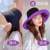 雙面漁夫帽女 日系大帽檐百搭防曬紫外線遮陽帽子夏韓版網紅太陽帽