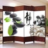 屏風辦公室客廳移動折疊屏風時尚現代簡約臥室折屏隔斷餐廳雙面屏xw 【快速出貨】