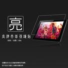 ◇亮面螢幕保護貼 Sony Xperia...