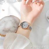 女士手錶女ins風簡約氣質小眾品牌手錶女森系學院風學生防水新款 1995生活雜貨