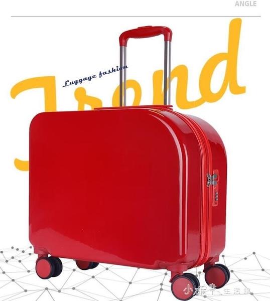 18吋拉桿箱輕便小型行李旅行拉桿登機箱萬向輪20寸可愛少女男18號潮 【全館免運】