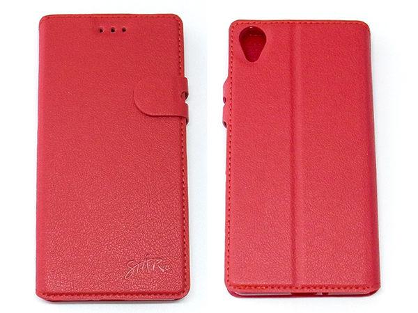 Star Sony Xperia X Performance 磁扣荔枝紋側翻式手機套 商務二代 4色可選