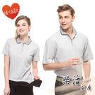 《情侶款》MIT台灣製條紋領網眼短袖POLO衫(灰色)● 樂活衣庫【BW838】