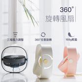 3life USB 桌上型 迷你 風扇 涼感 空調 迷你風扇 靜音風扇