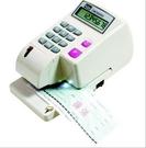 《享亮商城》LC-800A 光電投射微電腦支票機(手動夾紙)