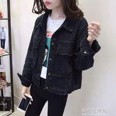 牛仔外套女寬鬆短款春季純色長袖牛仔衣夾克流蘇短外套『小宅妮時尚』
