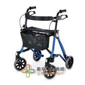 NOVA 光星 TAiMA2(M) 寶石藍 收合式助步車 (助行器 助行車)