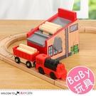 積木小火車組合玩具 伐木場場景配件 上貨機器