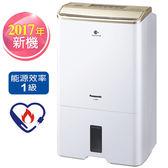 國際12L除濕機F-Y24EX - 送全家禮物卡500元【愛買】