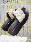 厚底拖鞋 涼拖鞋女夏時尚外穿百搭新款一字拖厚底鬆糕網紅社會女鞋 唯伊時尚