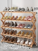鞋架多層簡易家用經濟型架子宿舍門口收納置物架免安裝摺疊竹鞋櫃 小城驛站