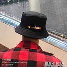 漁夫帽男女夏季韓版百搭時尚字母刺繡盆帽chic韓國潮帽  遇見生活