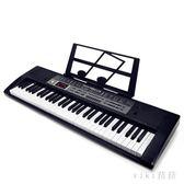電子琴61鍵成人兒童初學者入門家用教學幼師專業鋼琴 nm3509 【VIKI菈菈】