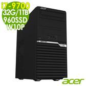 【現貨】Acer電腦 VM6660G I7-9700/32G/1TB+960SSD/W10P 商用電腦