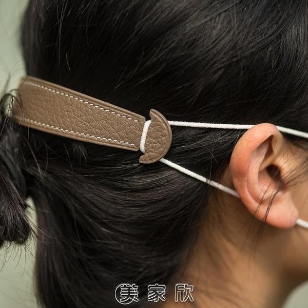 復工開學口罩不勒耳神器防滑調節卡扣護耳減壓裝飾掛鉤緩解耳痛 [快速出貨]