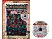 《日本DOREMI》CD+樂譜 宮崎駿動畫大提琴曲集 DM337
