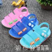 兒童涼鞋寶寶果凍夏男女塑料防水防滑軟底小童1-2-3-5歲兒童小孩童鞋 法布蕾輕時尚
