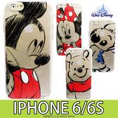 [專區兩件七折] iPhone 6 / 6s 迪士尼 透明 手機殼 手機套 採繪素描 米妮史迪奇維尼 卡通 保護殼