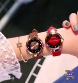 兒童錶 ins超火的網紅手錶女學生韓版簡約時尚潮流防水抖音同款豹紋女錶 6色 交換禮物