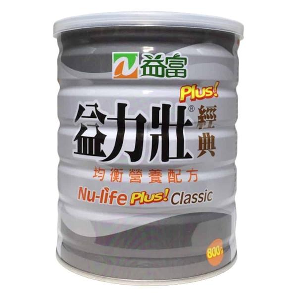 益富 益力壯 高氮 Plus 經典 新包裝 800g/瓶◆德瑞健康家◆