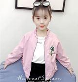 女童外套春秋秋裝韓版小女孩洋氣上衣秋季兒童公主夾克潮 至簡元素