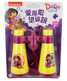 【卡漫城】 Dora 兒童 雙筒 望遠鏡 ㊣版 朵拉  旅行 校外教學 看表演 小猴子 Boots 探險 玩具 卡通