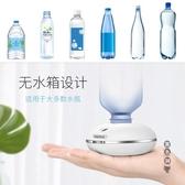 礦泉水瓶水瓶座空調房噴霧加濕器usb迷你家用靜音臥室小型便攜式空氣保濕器LXY7557『黑色妹妹』